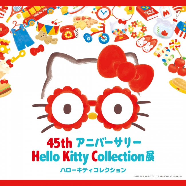 45thアニバーサリー Hello Kitty Collection展